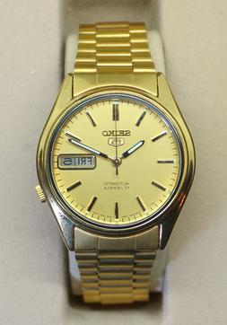 NEW Seiko Men's SGF538 Gold-Tone Stainless Steel Dress Watch
